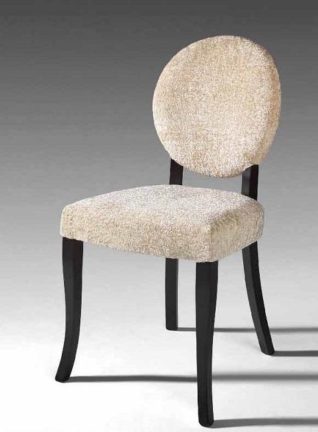 Cadeira R 17